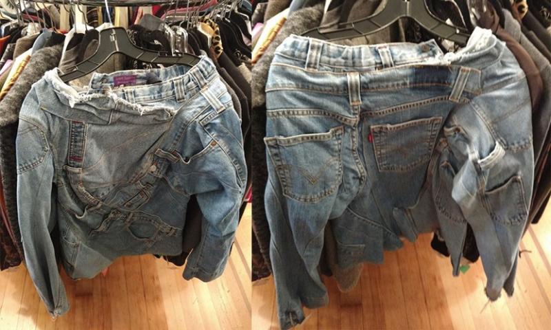 Kwikku, Ini jaket apa celana sih Belum di beli aja udah bikin bingung para pembeli Apalagi kalo udah di beli nih coba