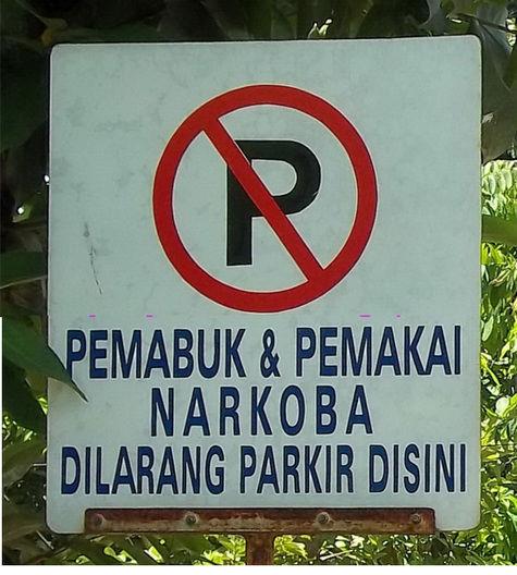 Kwikku, Pemabuk dan pengguna Narkoba di larang parkir disini