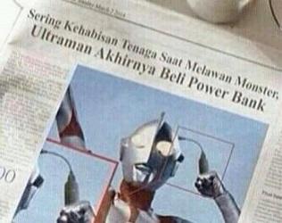 Kwikku, Emang si Ultraman beneran ada yah Sampe keluar di berita segala Beritanya gitu pula Haha