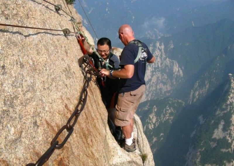 Kwikku, Gunung Huashan Cina