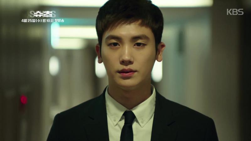 Kwikku, Park Hyung Sik Hwarang