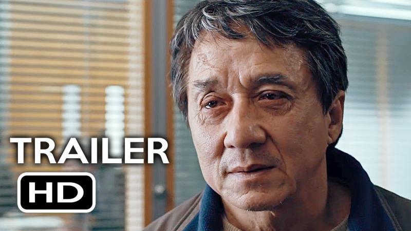 Kwikku, Jackie Chan