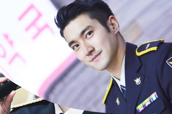 Kwikku, Choi Siwon berpantun