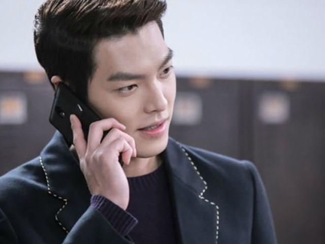 Kwikku, Kim Wo Bin