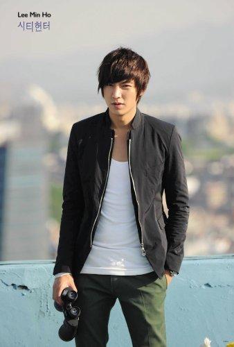 Kwikku, Lee Min Hoo