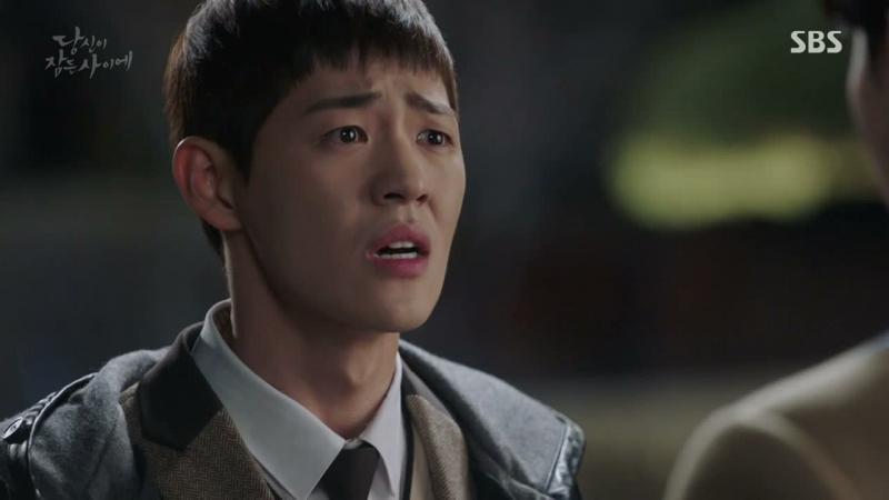 Kwikku, Shin Jae Ha