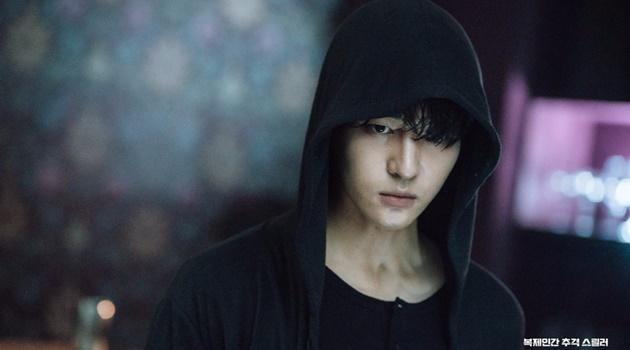 Kwikku, Yang Se Jong