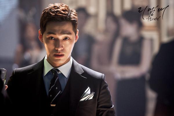 Kwikku, Nam Goong Min