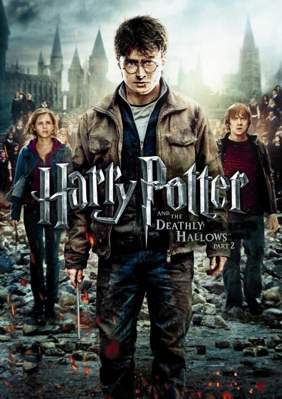 Kwikku, Harry Potter