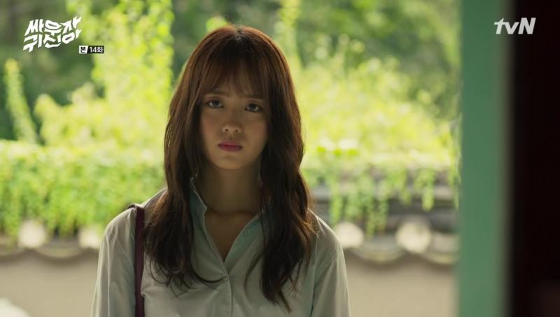 Kwikku, Kim So Hyun