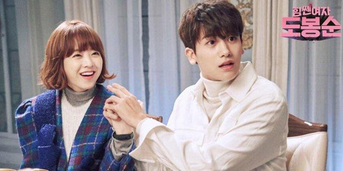 Kwikku, Park Hyun Sik dan Park Bo Young