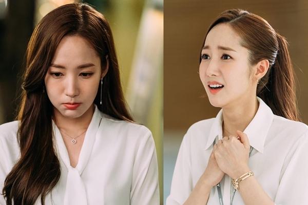 Kwikku, Kim Mi So