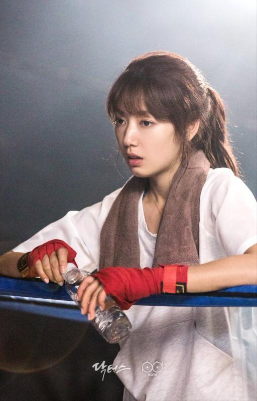 Kwikku, Park Shin Hye