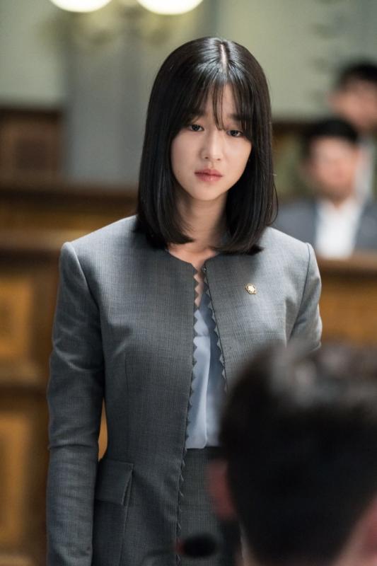 Kwikku, Seo YeaJi