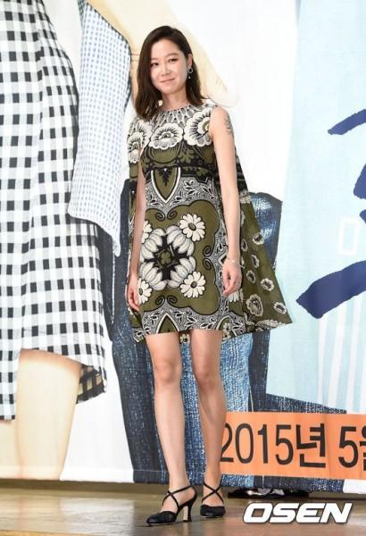 Kwikku, Gong Hyu Jin