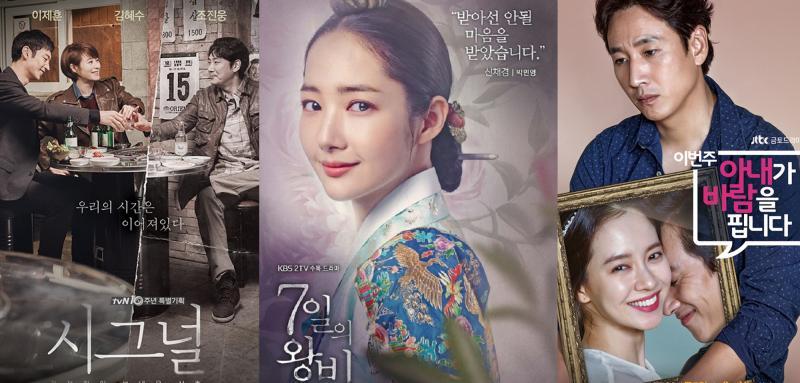 Drama Korea Yang Menawan Ini Ternyata Terinspirasi Dari Kisah Nyata