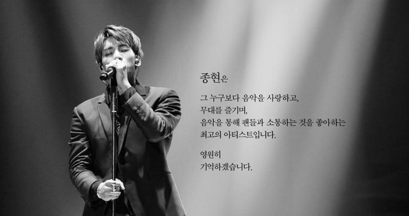 Tribut Untuk Mendiang Jong Hyun SHINee Inilah 15 Lagu Karya Jong Hyun Yang Penuh Makna Pilihan Kritikus Musik