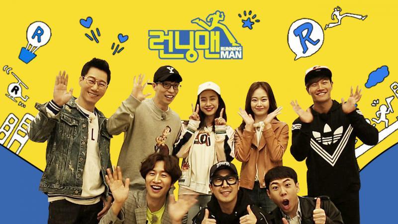 Variety Show Korea Yang Wajib Ada Dalam Daftar Tontonan