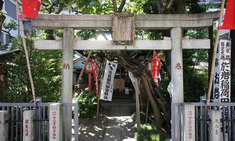 Ingin Mengunjungi Rumah Raja Setan di Jepang Datangi Tempat Ini